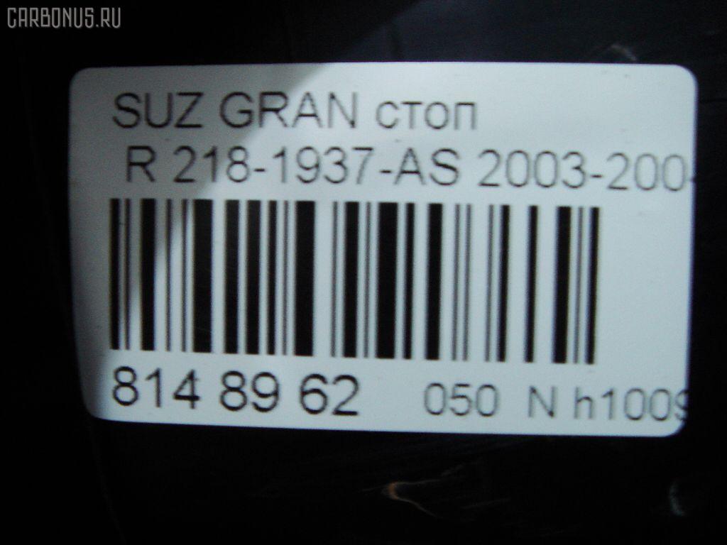 Стоп SUZUKI GRAND VITARA TA52W Фото 5