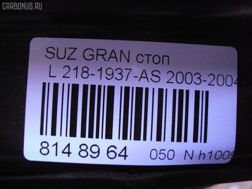 Стоп SUZUKI GRAND VITARA TA52W Фото 4