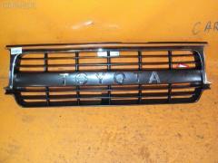 Решетка радиатора TOYOTA LAND CRUISER FZJ80 TYG TY07136GA