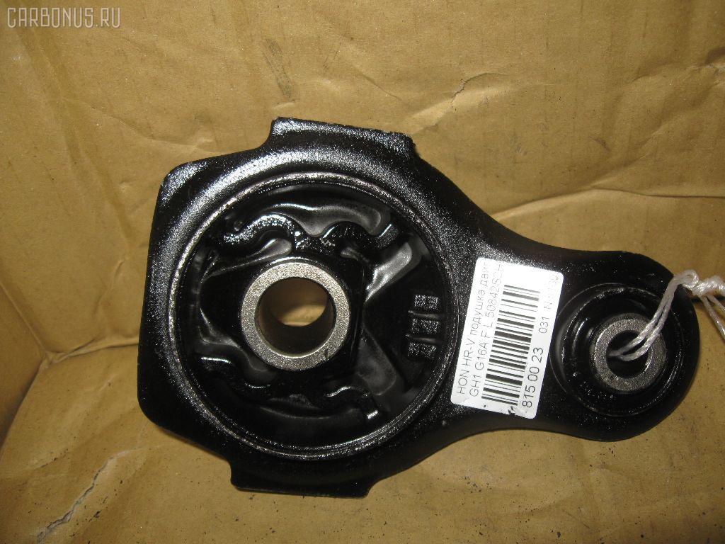 Подушка двигателя HONDA HR-V GH1 D16A. Фото 1