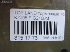 Тормозные колодки Toyota Land cruiser prado KZJ95 Фото 3