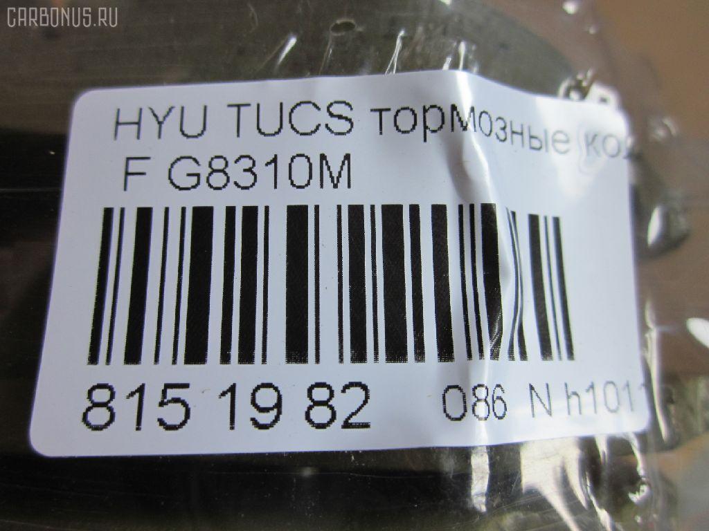 Тормозные колодки HYUNDAI SANTA FE D20DT Фото 5