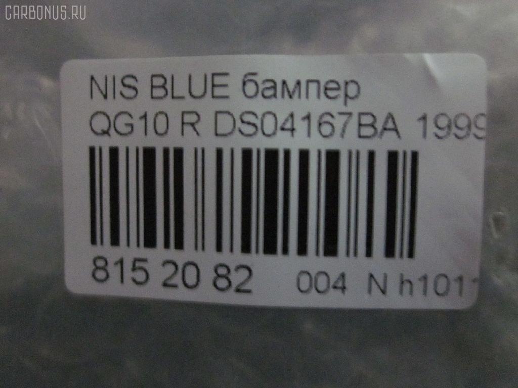Бампер NISSAN BLUEBIRD SYLPHY QG10 Фото 3