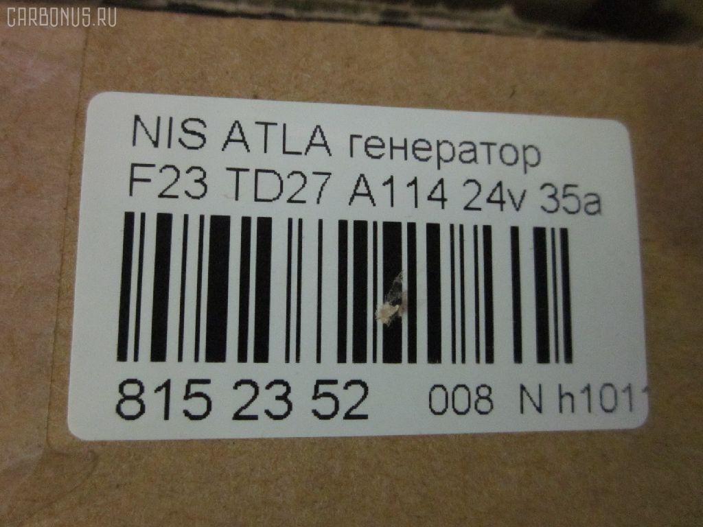 Генератор NISSAN ATLAS F23 TD27 Фото 4