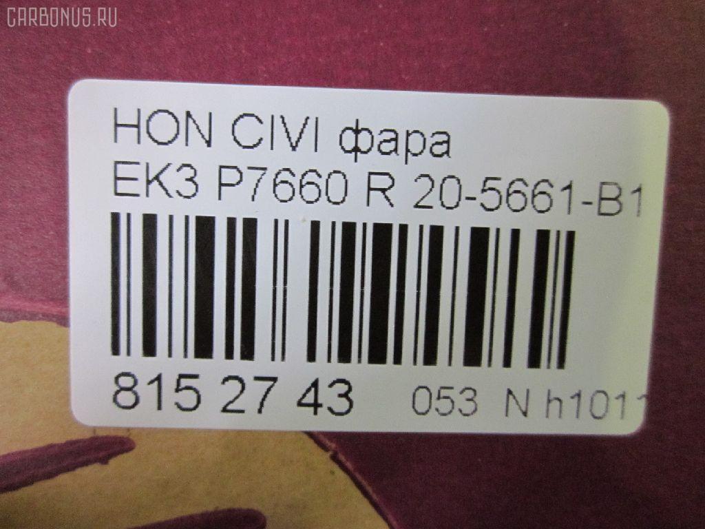 Фара HONDA CIVIC EK3 Фото 3