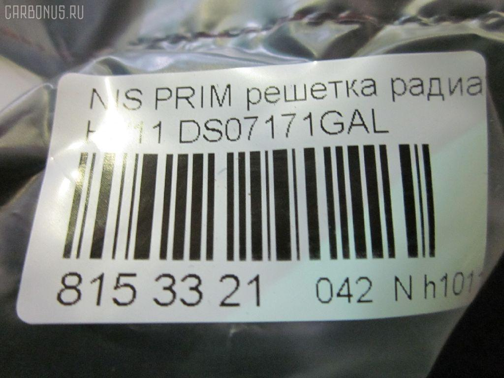 Решетка радиатора NISSAN PRIMERA HP11 Фото 3