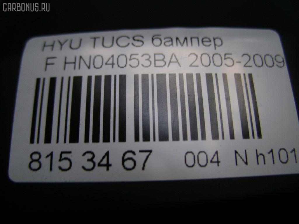 Бампер HYUNDAI TUCSON Фото 3