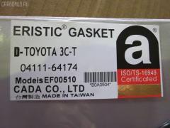 Ремкомплект ДВС TOYOTA ESTIMA EMINA CXR20 3CT CADA 04111-64174