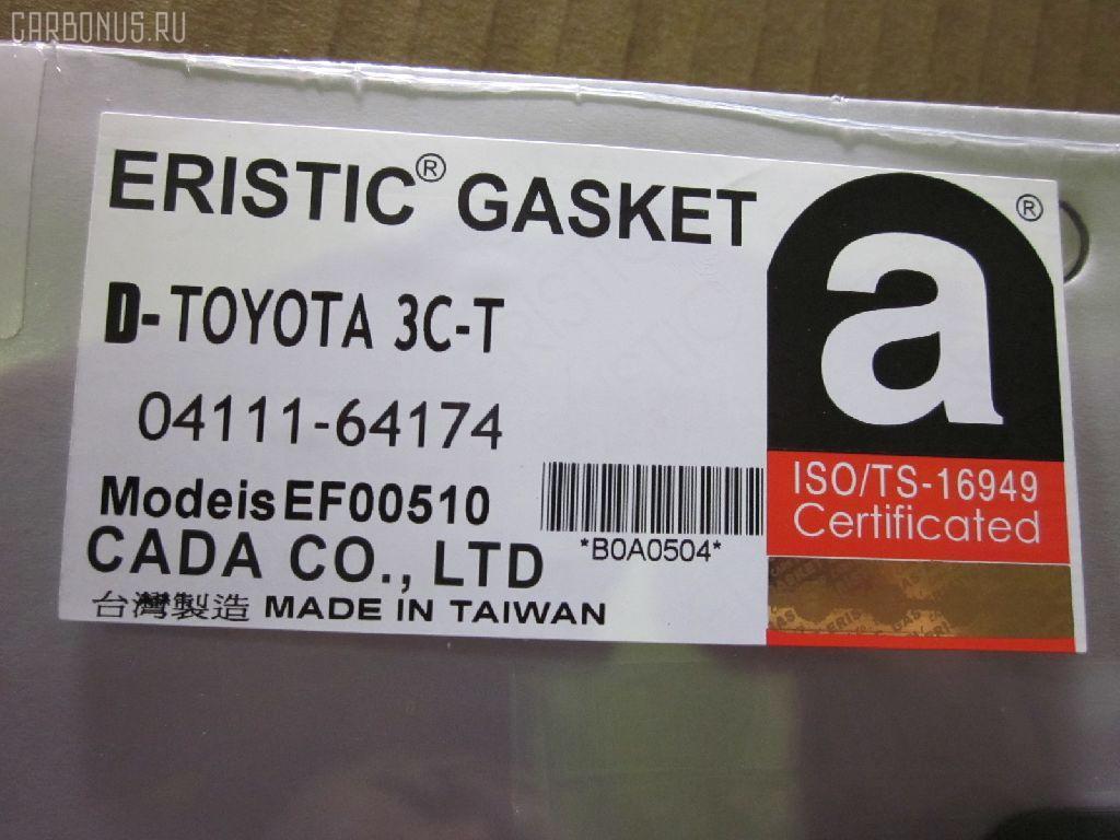 Ремкомплект ДВС TOYOTA ESTIMA EMINA CXR20 3C-T. Фото 11