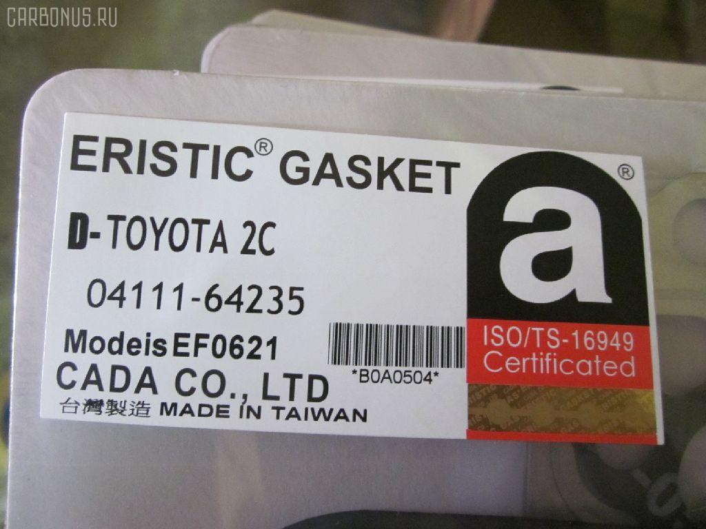 Ремкомплект ДВС Toyota Lite ace CM65 2C Фото 1