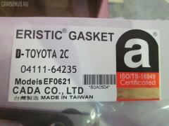 Ремкомплект ДВС ERISTIC 04111-64235 на Toyota Lite Ace CM65 2C Фото 3
