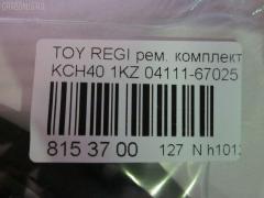 Ремкомплект ДВС Toyota Regius KCH40 1KZ-TE Фото 3
