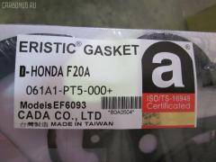 Ремкомплект ДВС HONDA ACCORD CB3 F20A Фото 2
