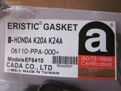 Ремкомплект ДВС Honda Stepwgn RF7 K24A Фото 2