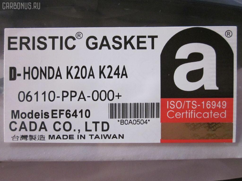 Ремкомплект ДВС Honda Stepwgn RF7 K24A Фото 1