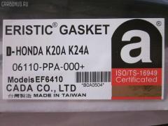 Ремкомплект ДВС ERISTIC 06110-PPA-000+ на Honda Stepwgn RF7 K24A Фото 1