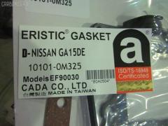 Ремкомплект ДВС NISSAN SUNNY B14 GA15-DE Фото 2