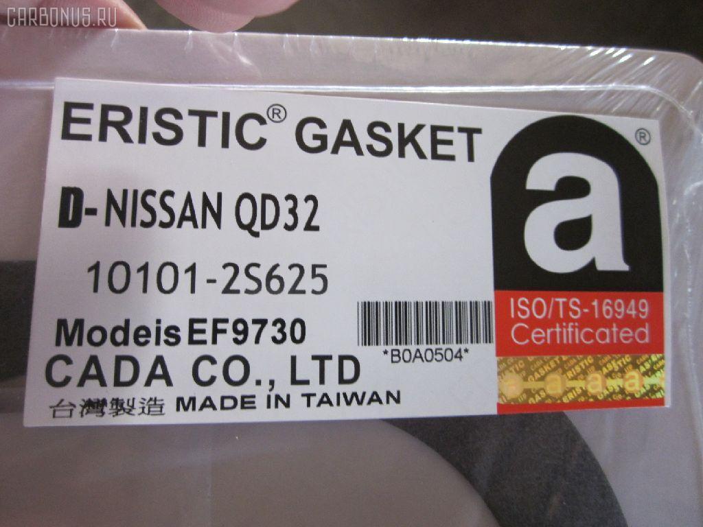 Ремкомплект ДВС NISSAN DATSUN D22 QD32. Фото 4