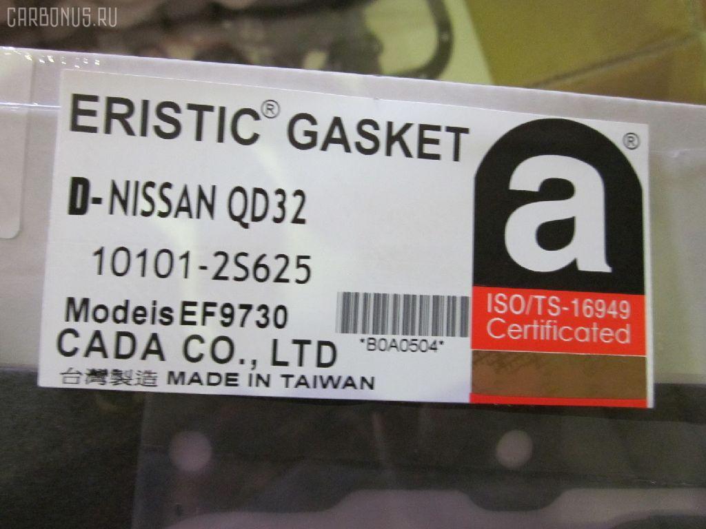 Ремкомплект ДВС NISSAN DATSUN D22 QD32. Фото 6