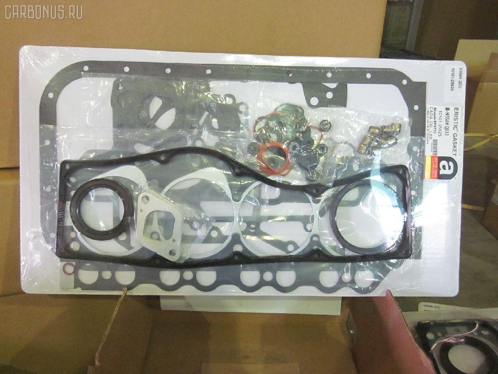 Ремкомплект ДВС NISSAN DATSUN D22 QD32. Фото 7