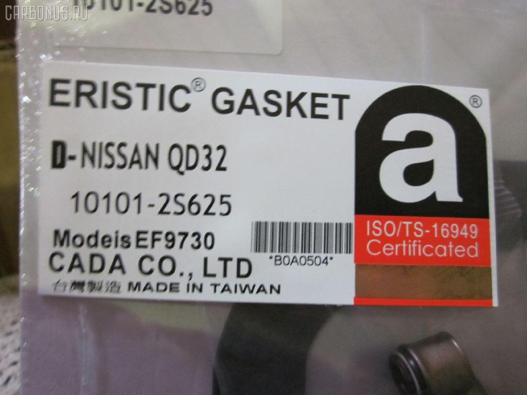 Ремкомплект ДВС NISSAN DATSUN D22 QD32. Фото 8