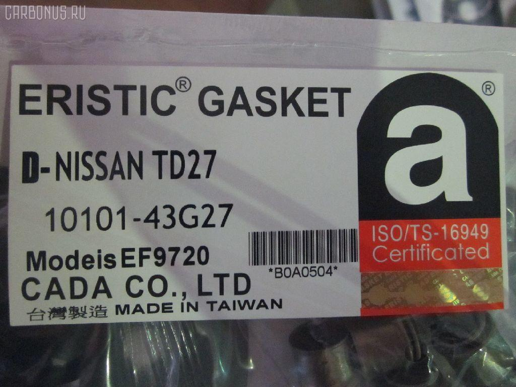 Ремкомплект ДВС NISSAN ATLAS F22 TD27. Фото 2