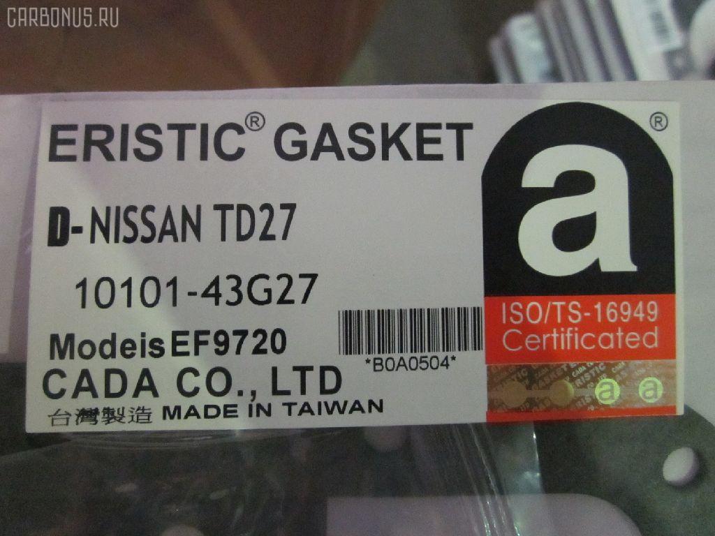 Ремкомплект ДВС NISSAN ATLAS F22 TD27. Фото 6