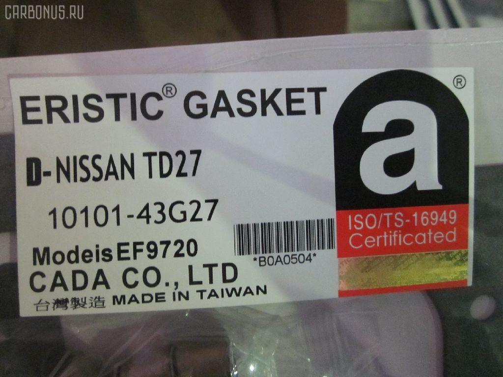 Ремкомплект ДВС NISSAN ATLAS F22 TD27 Фото 1