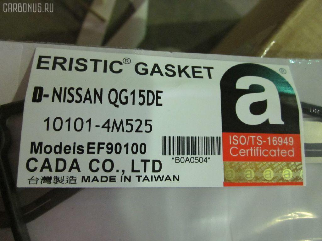 Ремкомплект ДВС NISSAN SUNNY B15 QG15-DE. Фото 5