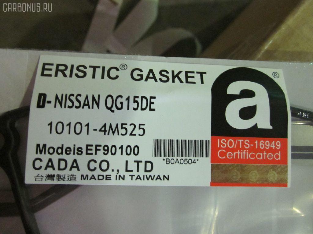 Ремкомплект ДВС NISSAN SUNNY B15 QG15-DE. Фото 7
