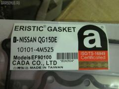 Ремкомплект ДВС Nissan Sunny B15 QG15DE Фото 1