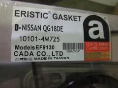 Ремкомплект ДВС ERISTIC 10101-4M725 на Nissan Wingroad WHY11 QG18DE Фото 1