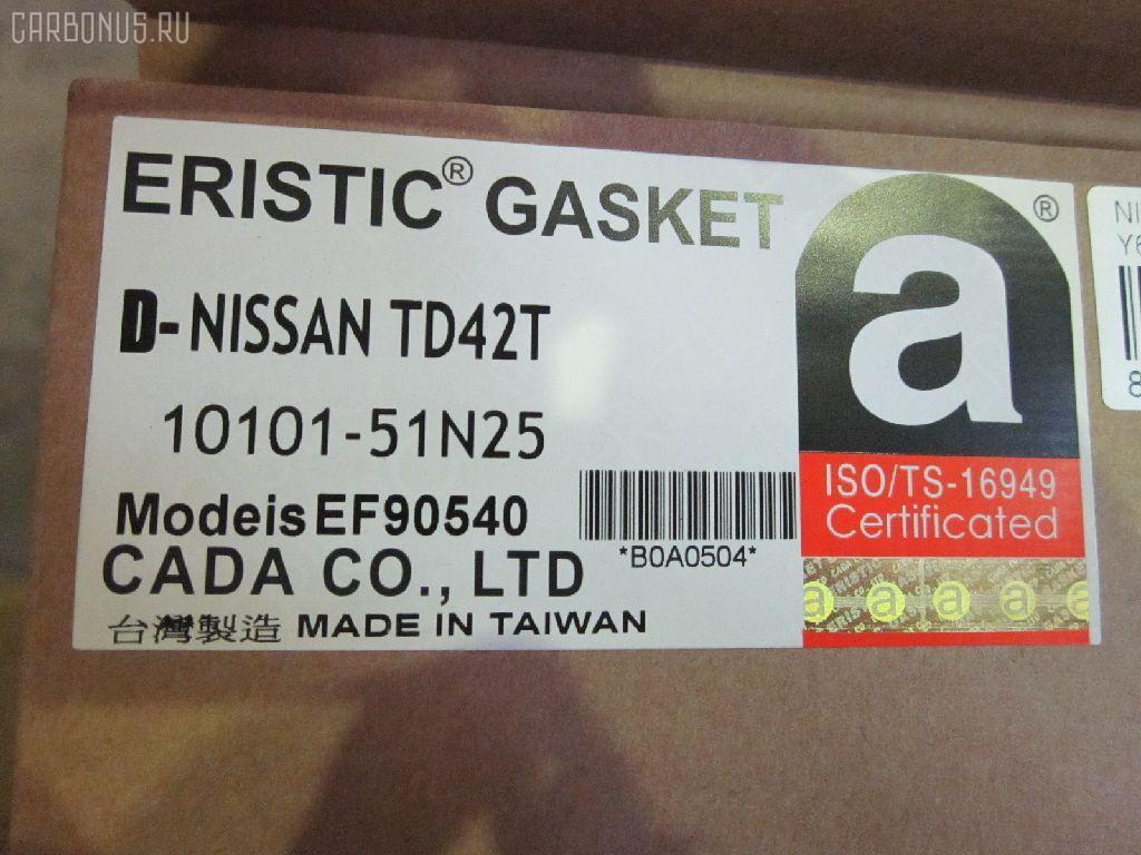 Ремкомплект ДВС NISSAN SAFARI Y60 TD42T. Фото 2