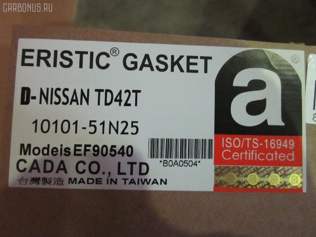 Ремкомплект ДВС NISSAN SAFARI Y60 TD42T. Фото 8