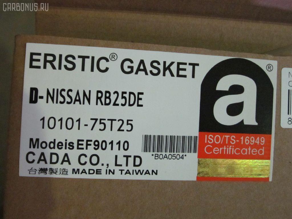 Ремкомплект ДВС NISSAN LAUREL GC34 RB25DE Фото 2