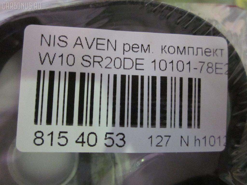 Ремкомплект ДВС NISSAN AVENIR W10 SR20DE Фото 3