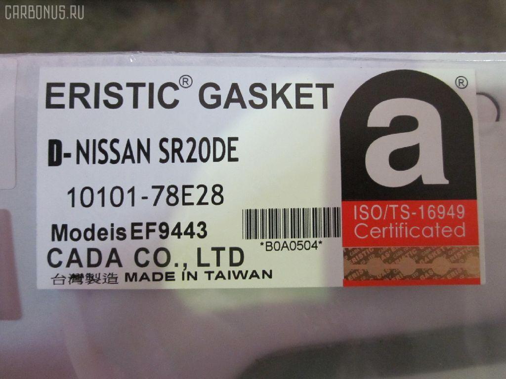 Ремкомплект ДВС NISSAN AVENIR W10 SR20DE Фото 2