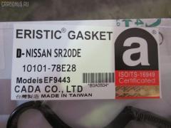Ремкомплект ДВС Nissan Avenir W10 SR20DE Фото 4