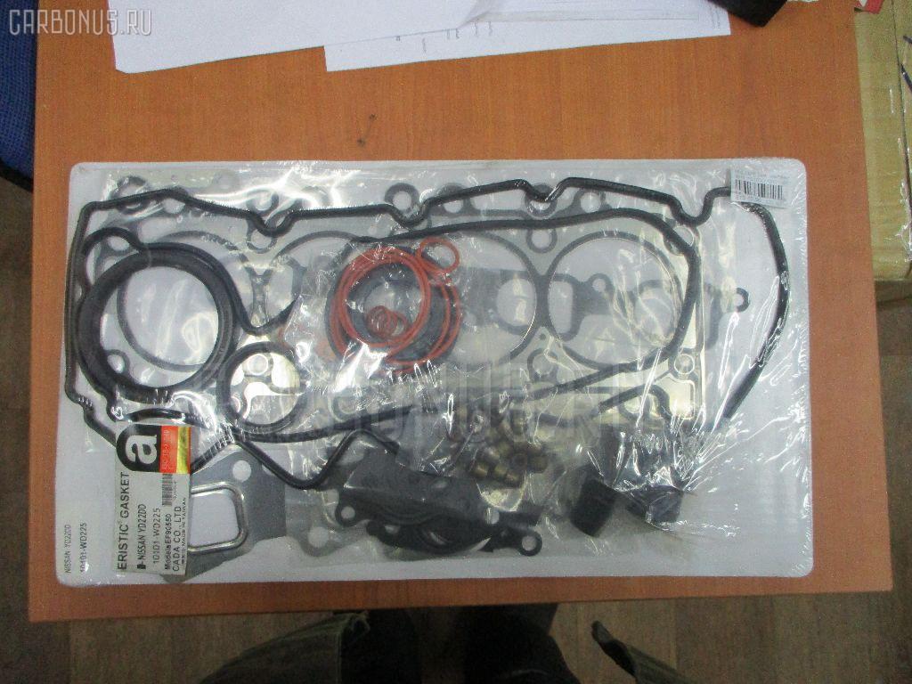 Ремкомплект ДВС Nissan Expert VEW11 YD22DD Фото 1