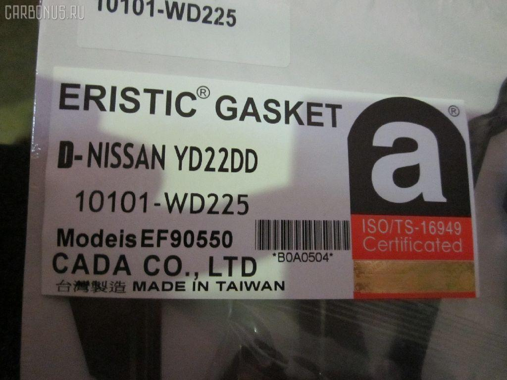 Ремкомплект ДВС NISSAN EXPERT VEW11 YD22DD Фото 2