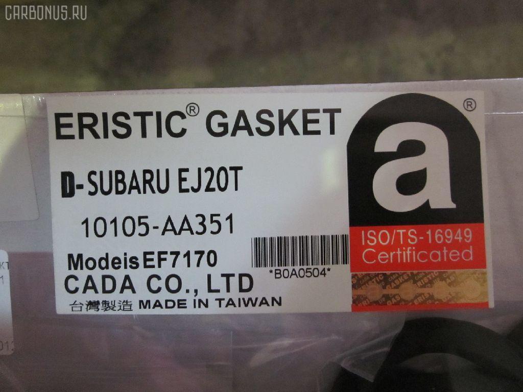 Ремкомплект ДВС SUBARU LEGACY BH5 EJ206. Фото 8