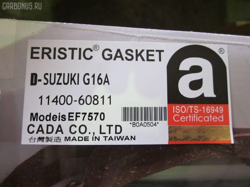 Ремкомплект ДВС SUZUKI ESCUDO TA01W G16A. Фото 10