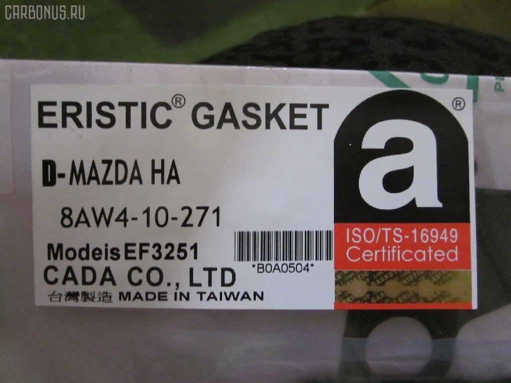 Ремкомплект ДВС MAZDA TITAN HA. Фото 6