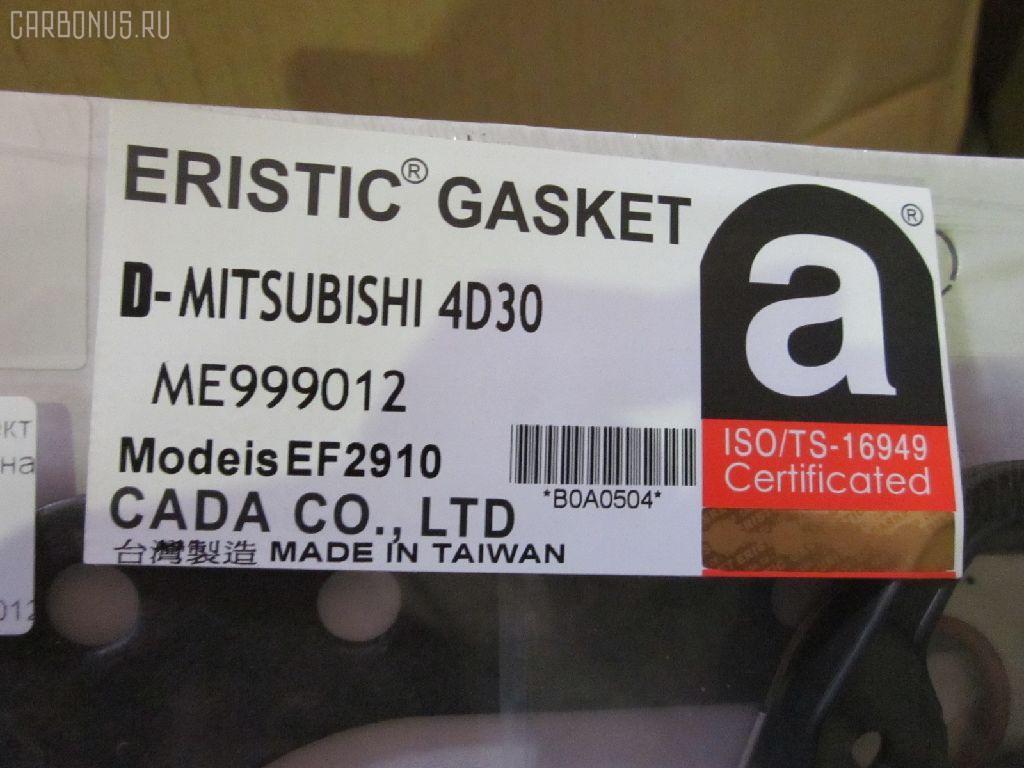 Ремкомплект ДВС MITSUBISHI CANTER 4D30. Фото 3