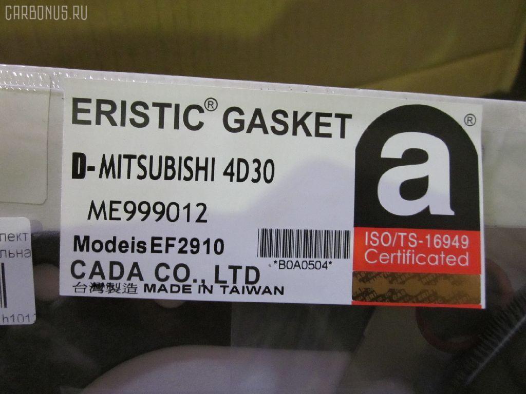Ремкомплект ДВС MITSUBISHI CANTER 4D30. Фото 5