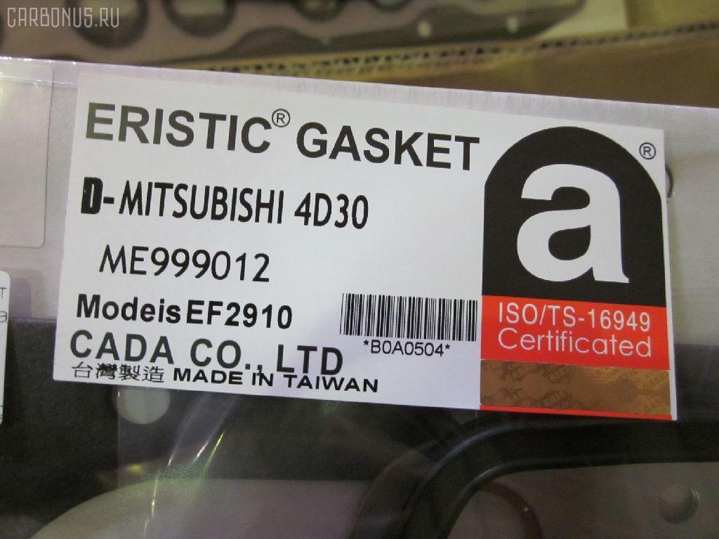 Ремкомплект ДВС MITSUBISHI CANTER 4D30. Фото 7