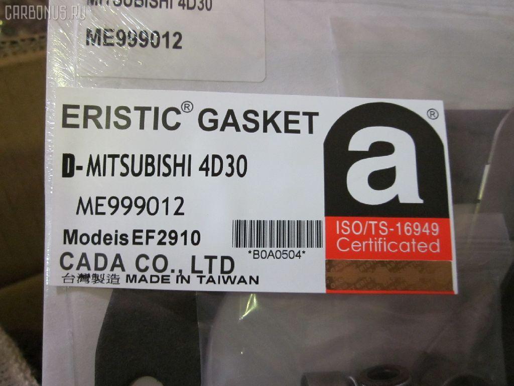 Ремкомплект ДВС MITSUBISHI CANTER 4D30. Фото 9