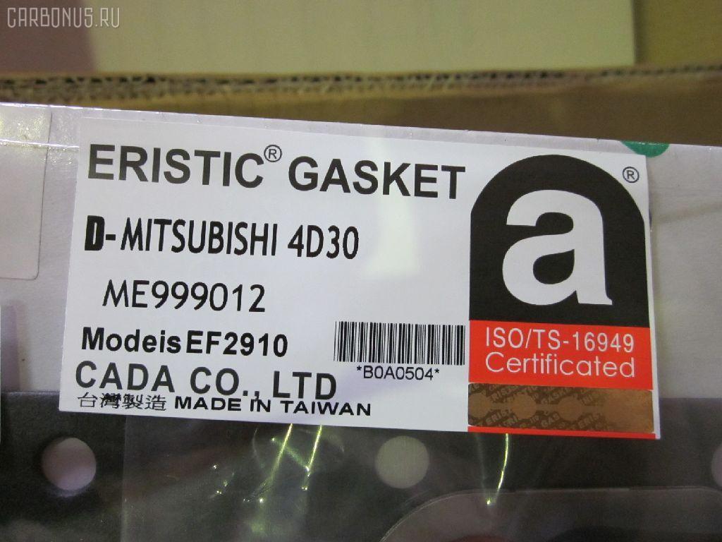 Ремкомплект ДВС MITSUBISHI CANTER 4D30. Фото 11