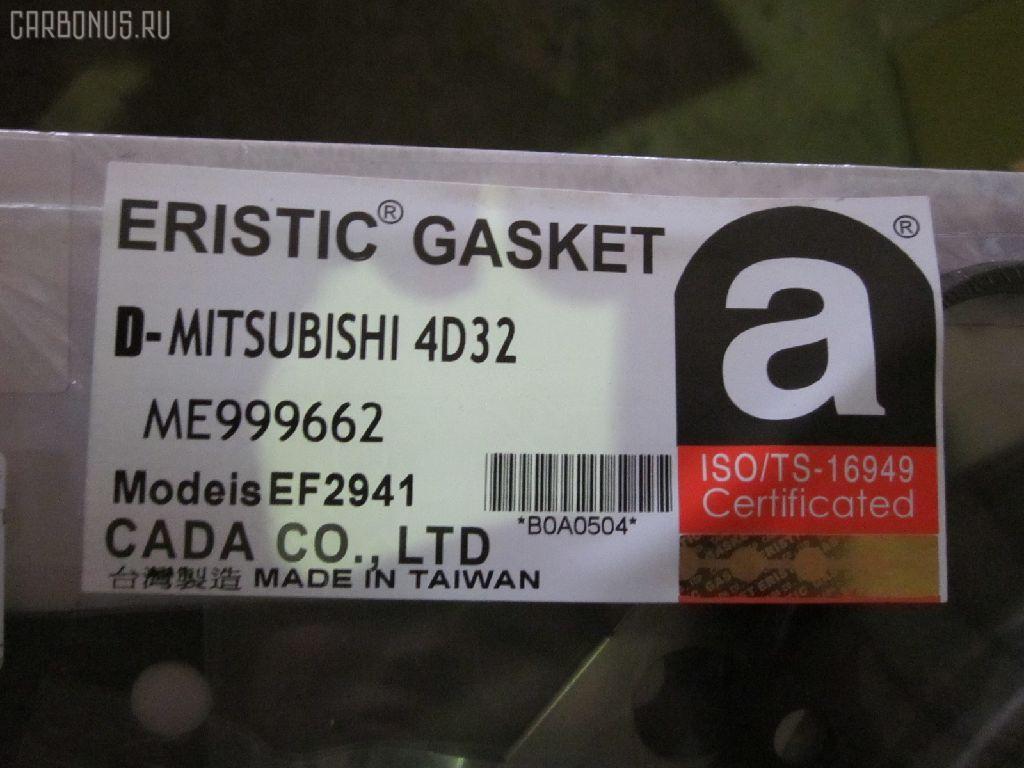 Ремкомплект ДВС MITSUBISHI CANTER FE315 4D32. Фото 3
