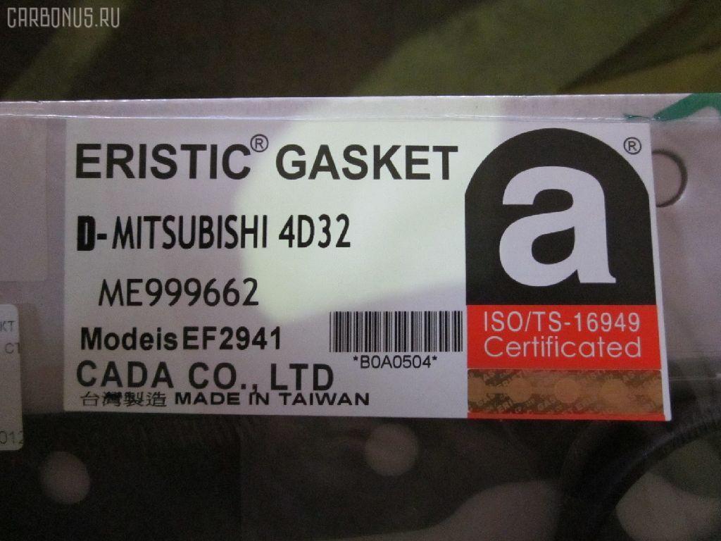 Ремкомплект ДВС MITSUBISHI CANTER FE315 4D32. Фото 5